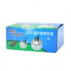 01 16W DIY Water Shortage Power Outage Humidifier Atomizer w/ 2-Flat-Pin Plug - Silver (AC 220V)