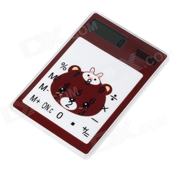 "Cute Card Shaped Solar Powered 1.3"" LCD 8-Digit Ultra-Thin Pocket Size Calculator - Brown"