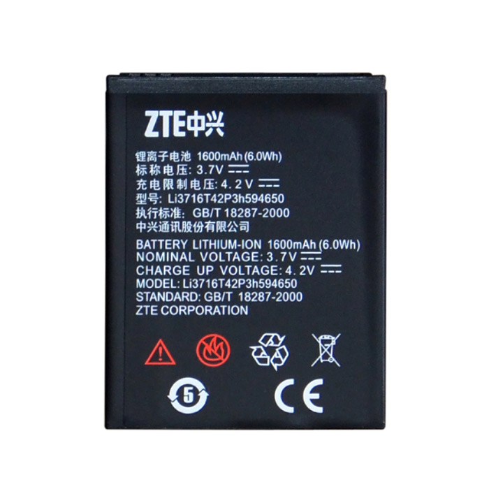 YiZhanTong Replacement 3.7V 1600mAh Li-ion Battery for ZTE U970 / V889M / U795 - Black