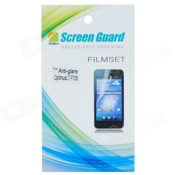 Protective Matte Frosted Screen Protector Film Guard for LG P705 - Transparent protective matte frosted screen protector film guard for htc g14 transparent