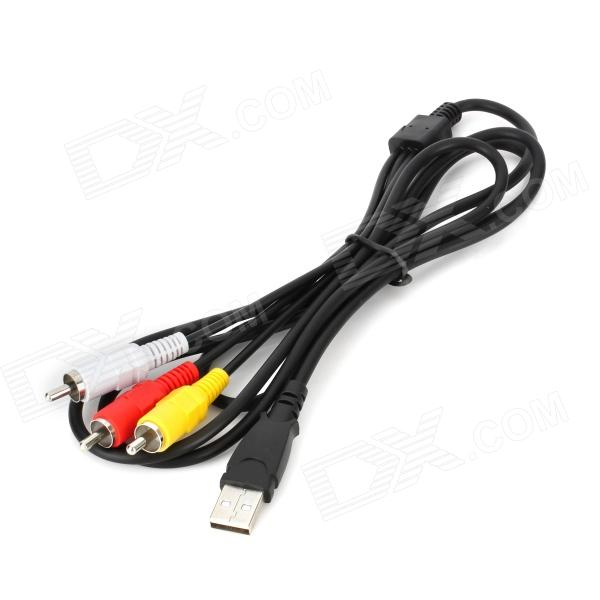 USB to 3 RCA AV Line Cable for Set-top Box / DVD - Black + White + Red + Yellow (150cm) three hands box set of 3 wood dice white
