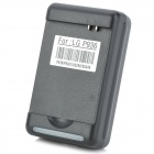 AC Battery Charger for LG Nitro HD / P930 / LU6200 / SU640 / BL-49KH + More - Black ( US Plug)