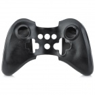 Protective Silicone Case for Wii U Controller - Black