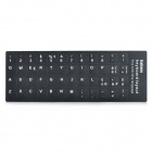 Matte 48-Key Keyboard Sticker - Black (Italian)