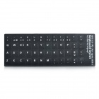 Matte 48-Key Keyboard Sticker - Black (Portuguese)