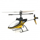 Great Wall 9958 Mini Single-Propeller 4-CH 2.4GHz Remote Control R/C Helicopter w/ Gyro - Yellow