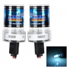 H7 35W 3200lm 6000K Blue White HID Xenon Lamp Kit w/ Ballasts (2 PCS / DC 12V)