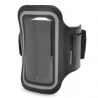 Protective Mutispandex Armband Case w/ Strap for Samsung S3 Mini - Black + Grey