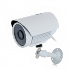 "TV-CS6004 1/3"" CMOS 600 TV Line Waterproof Outdoor Surveillance Camera w/ 36-IR LED - White"