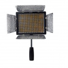 YONGUNO YN300-II 18W Speedlite / Photoflood Lamp / Luminaire - Black