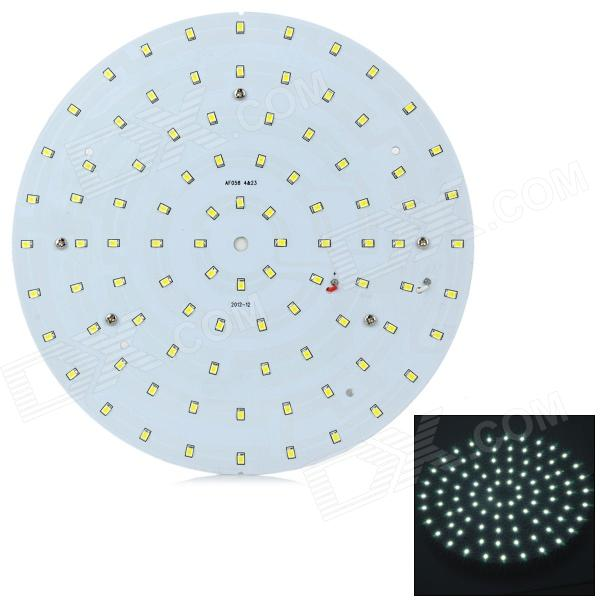 18W 1700~1800lm 6000~6500K 92-SMD 2835 LED White Light Ceiling Lamp w/ Magnet - Silver