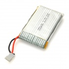 3.7V 850mAh Li-ion Polymer Battery for Model - Silver