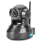 "1/4"" CMOS 1MP 720P Wireless Wi-Fi PT Remote Monitoring IP Camera w/ 10-IR LED / TF - Black"