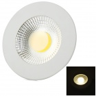 LGX130002H 12W COB 500~600lm 3000~3500K Warm White Light Ceiling Lamp (85~240V)
