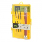 HUIJIAQI 8928 Multi-Purpos Precision Screwdriver Set