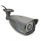 COTIER TV-659L/IP 1.3MP CMOS Low Illumination IP Camera w/ 48-LED IR Night Vision / 4X Zoom - Grey