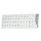 Portuguese PVC Keyboard Sticker for Laptop Notebook - White