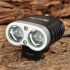 FandyFire D99 Cree XM-L T6 2-LED 1200LM 5-Mode Neutral White Bike Light Headlight - Silver + Black