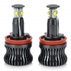 H8 20W 1600lm White Car Angle Eyes Light w/ 4-Cree XBD-R3 LED for BMW E92 / E93 (2 PCS / 12V)