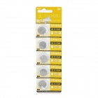 TIANQIU Replacement 3V Li-ion CR1616 Button Battery - Silver (5 PCS)
