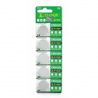 TIANQIU CR2025 Lithium Button Battery - Silver (5PCS)