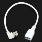 CY U3-098-WH USB 3.0 Male to Female Right Angle Extender Cable - White (30cm)