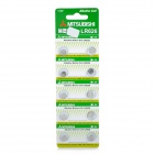 MITSUBISHI High Capacity LR626 AG4 Alkaline Button Cell Battery - Silver (10PCS)