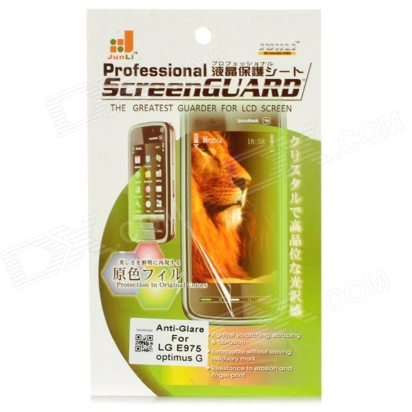 Protective Matte Screen Protector Guard for LG E975 Optimus G - Transparent