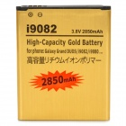Replacement 3.8V 2850mAh Dual Cells Battery for Samsung Galaxy Grand / i9080 / i9082 - Golden