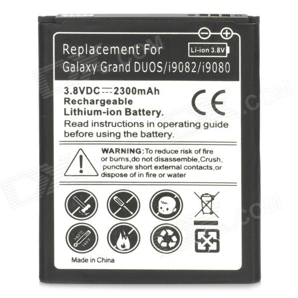 Rechargeable 2300mAh Li-ion Battery for Samsung Galaxy Grand / i9080 / i9082 - Black + White rechargeable 2300mah li ion battery for samsung galaxy grand i9080 i9082 black white