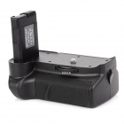 DSTE D3100 External Battery Grip for Nikon D3100 / D3200 - Black
