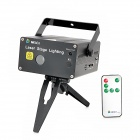 S08 150mW Rot + 100mW Green + Yellow Laser Bühnenbeleuchtung Projector w / Stativ (AC 110-240V)