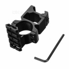 Aluminum Alloy Gun Rail Mount w/ Hex Wrench for 20mm Gun - Black
