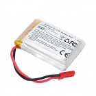 Replacement Li-ion Polymer Battery for Electronic Toys - Silver