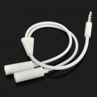 3.5MM Extension Earphone Headphone Audio Split Cable - White