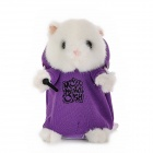 Cute Voice Repeat Talking Swaying Hamster Toy - Purple + White (3 x AAA)