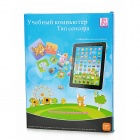 2929 Soft Touch Tablet PC Style Russian Early Education Learning Machine - Blue (3 x AA)
