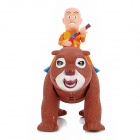Here Comes The Bear + Forest Guarder Figure Display Toy - Brown + Orange + Yellow (3 x AA)