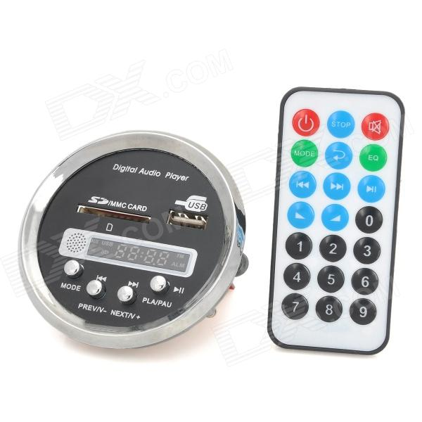 KMB005 MP3 Card Music Player Module w/ Remote Control - Black + Silver