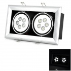 GX-2F501 Double-Head 10W 900lm 6500K 10-LED White Light Ceiling Light / Lamp - Silver (89~265V)