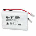 Goop GD-102 Cordless Phone Rechargeable 800mAh NiMH Battery - White