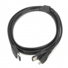 CY SA-085-1.0M Power eSATA Combo Male to eSATA Male + Micro USB Male Data Cable (100cm)