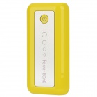 "DX-HYH126 5V ""5600mAh"" External 18650 Battery w/ LED for Nokia + More - Yellow + Silver + White"