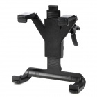 HD-027A Car Rotatable Air Outlet Display Stand Holder for Ipad - Black