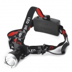 YP-3006 Cree XM-L T6 500lm 3-Mode White Headlamp - Black + Silver (1 / 2 x 18650)