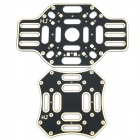 Four-Axis HJ450 Strong Smooth KK MK MWC Quadcopter Upper + Lower Cover Board - Black + Golden