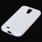 Protective S Style Back Case for Samsung Galaxy S4 i9500 - White
