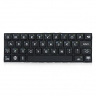 Stick-On Silicone 38-Key Keyboard for iPad / iPad Mini - Black