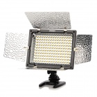 YONGNUO YN160 10W 800lm 5500K 160-LED Speedlite / Photoflood lamppu / valaisin - musta