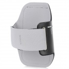 Professional Sports Armband w/ Stylus Pen for Samsung S4 i9500 - Grey + Black